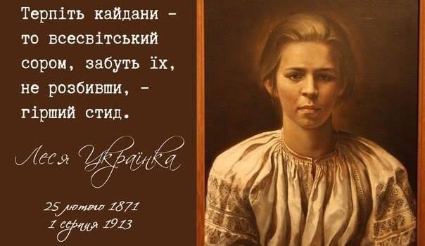 Кафедра прикладної лінгвістики відвідала Музей Лесі Українки СНУ ім. Лесі Українки