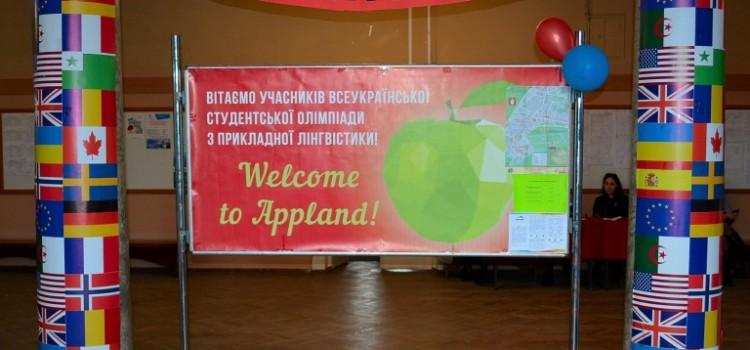 До уваги випускників шкіл міста Луцька!!!