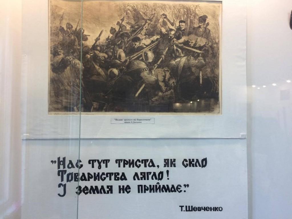 berestechko4-1