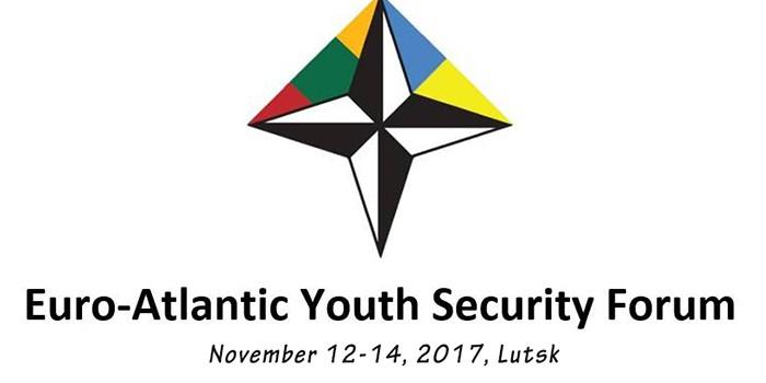Критичний аналіз дискурсу на молодіжному форумі НАТО