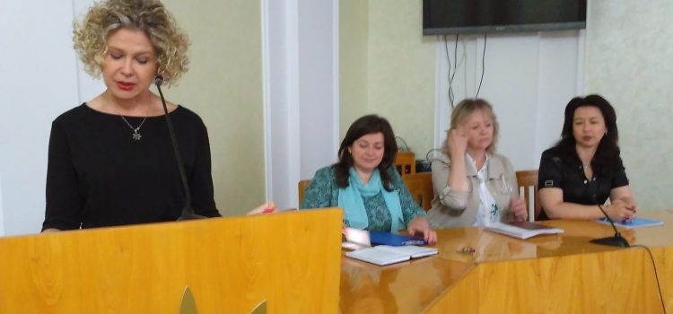 ІV Науково-практичний семінар  'APPLIED LINGUISTICS TODAY:  COMPUTER-ASSISTED LANGUAGE TEACHING AND LEARNING'  та круглий стіл 'EU Language Diversity'