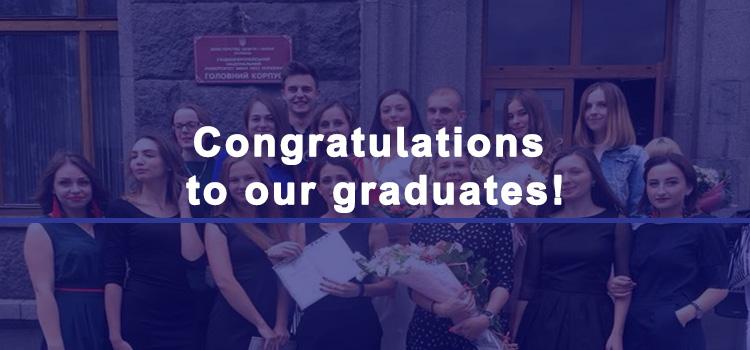 Урочисте вручення дипломів бакалаврам 2018 року