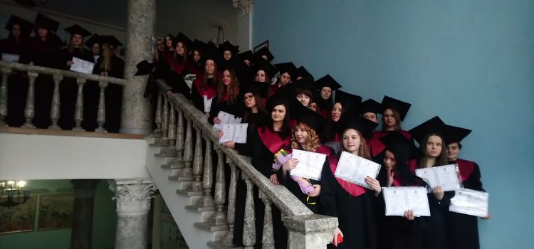 Вітання випускникам-магістрам!