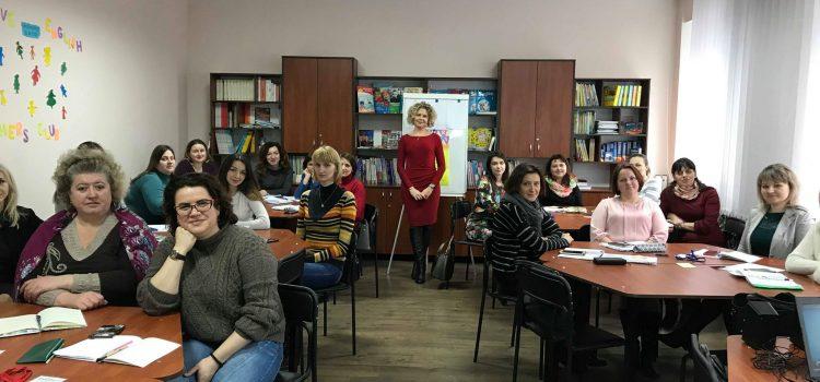 """Курс """"European Union Language Policy"""" для вчителів англійської мови"""