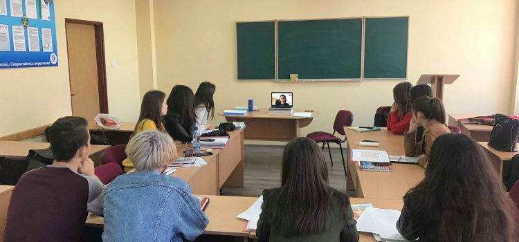 "Вебінар ""EU LANGUAGE AND CULTURE STUDIES IN UKRAINE""."