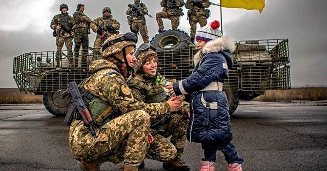 Із Днем захисників України!