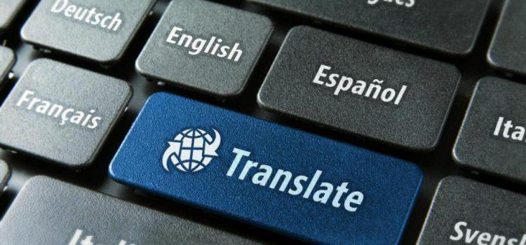 На шляху до перекладацької майстерності …