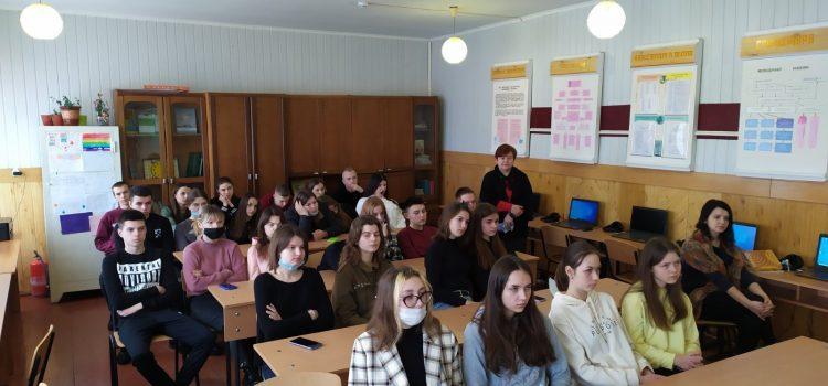 Зустріч викладачів кафедри з випускниками опорного закладу загальної середньої освіти «Любешівський ліцей»
