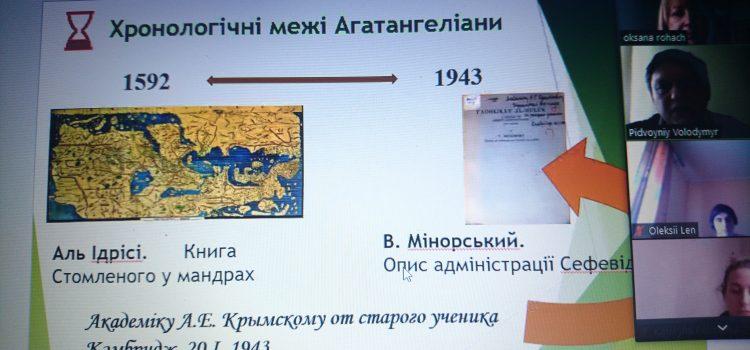 Бібліографічні штрихи до портрету Агатангела Кримського