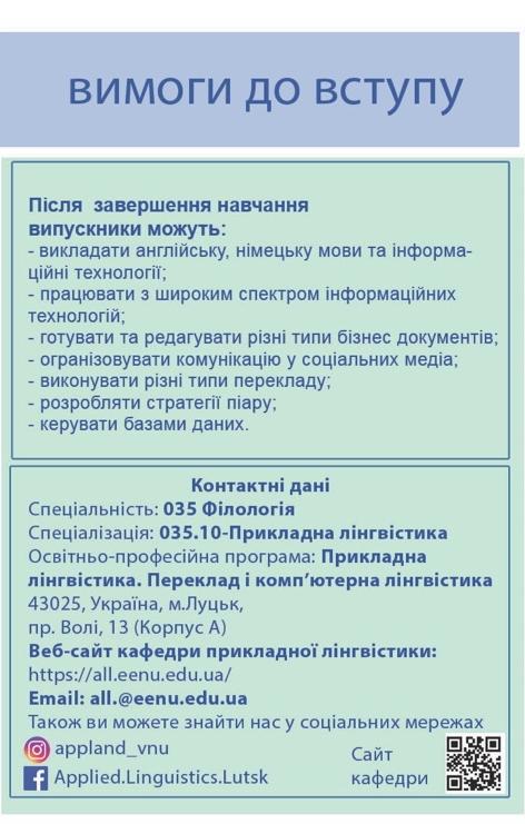 VSTUP-INFO-2021-2
